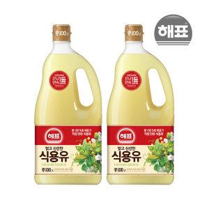 식용유 (콩기름) 1.8L x2병 /기름/대두유