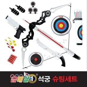 금메달 양궁 석궁 슈팅세트