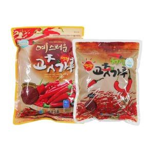 국내산 고춧가루 1kg/600g/김장용 찜용 고추가루