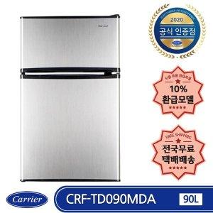 캐리어 클라윈드 CRFT-D090MD 1등급  10%환급모델  90L 일반(소형)냉장고 저소음