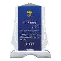 공로패/SP6-352-1/감사패/재직기념패