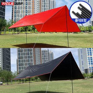 티클라 450 대형 캠핑 렉타 사각 그늘막 타프 풀세트