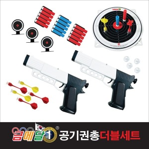금메달 사격 공기권총 더블세트