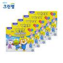 뽀로로 어린이용 위생장갑 30매x5개(150)매 비닐장갑