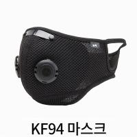 에이퓨리 KF94마스크  미세먼지 에어가드 필터교체형