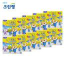 뽀로로 어린이용 위생장갑 30매x10개(300)매 비닐장갑