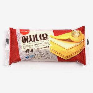 삼립빵 아시나요 케익 95gX10봉 / 단팥빵 카스테라