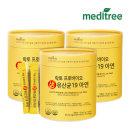 락토프로바이오 생유산균 19아연 3통