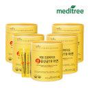 락토프로바이오 생유산균 19아연 5통