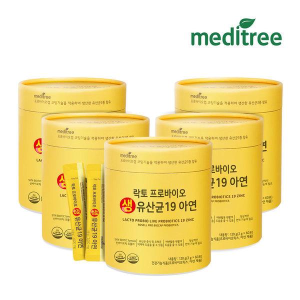 락토프로바이오 생유산균 19아연 5통 (10개월분)