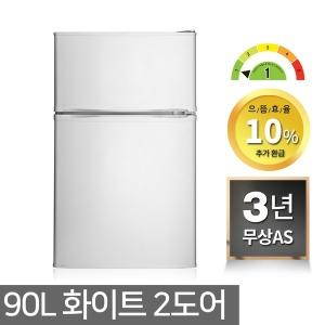 소형냉장고 90L 1등급 미니 원룸 일반 냉장고 090B0W