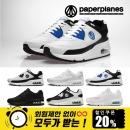 신발 운동화 PP1401 에어 커플 스니커즈 러닝화 단화