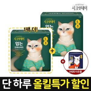 1+1팩 단하루 밤새안심 입는오버나이트/생리대/라이너