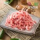 한돈 뒷다리살 유산슬용(껍데기X) 2.5kg
