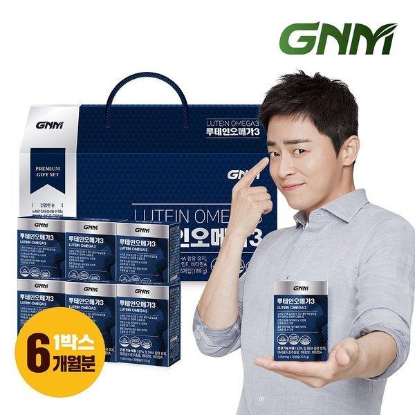 루테인 + 오메가3 선물세트 총 6개월분