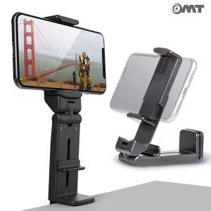 OMT 클립 홀더 스마트폰 거치대 자동차용품 OSA-FREE