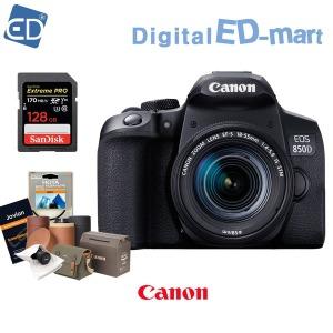 캐논정품 EOS-850D18-55 IS STM/ SD128G 풀패키지/ED