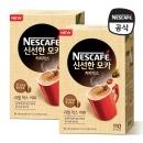 네스카페 신선한모카 커피믹스 110T x 2개