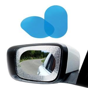 AEP 차량용 사이드미러 방수 발수 코팅 필름(1P+1P)