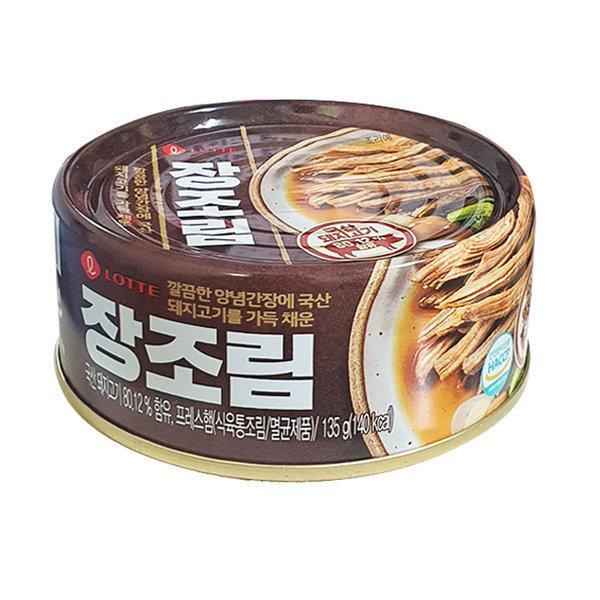 롯데 장조림 135g x10캔 /고기볶음/메추리알/깻잎/김