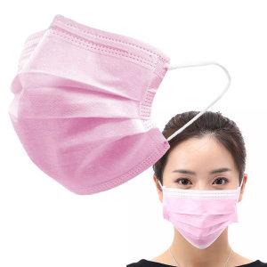 일회용 마스크 성인용 핑크 50매 입체 3D 덴탈마스크