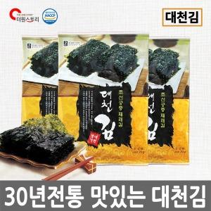 조선궁중대천김 전장김 선물세트 설추석 20봉 가정용