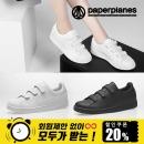 신발 커플운동화 스니커즈 벨크로 런닝화 PP1399