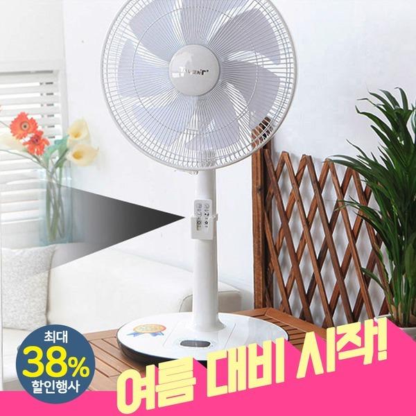 탈렌트 14인치 DC모터 무선선풍기 유선/무선가능