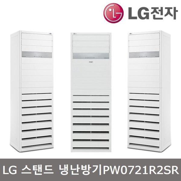 인버터 냉난방기 PW0721R2SR/59.4㎡ 기본설치포함