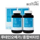 베스처 루테인 오메가3 종합비타민 2병 멀티비타민