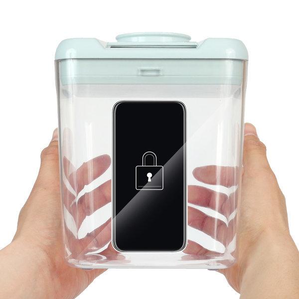 금욕시간 v 2.0 (스마크폰 감옥) 자물쇠 금고