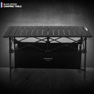 XXL 와이드 경량 폴딩 캠핑 테이블