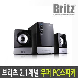 BR-1200 컴퓨터 PC 2.1채널 우퍼 스피커