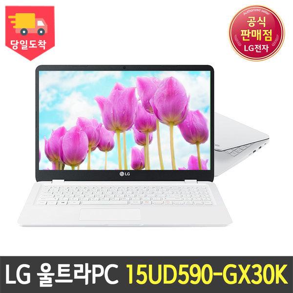 울트라PC 15UD590-GX30K + 윈도우 10 HOME DSP 설치