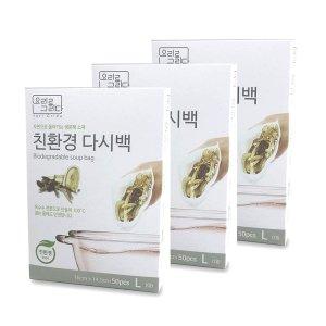 친환경 다시백 / L 50매 X 3개 환경부인증