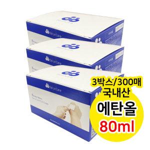일회용 소독용 알콜솜 알콜스왑 3박스 300매 무료배송