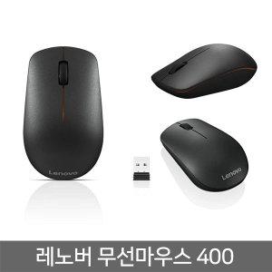 옵션 S150용 레노버 무선마우스 400