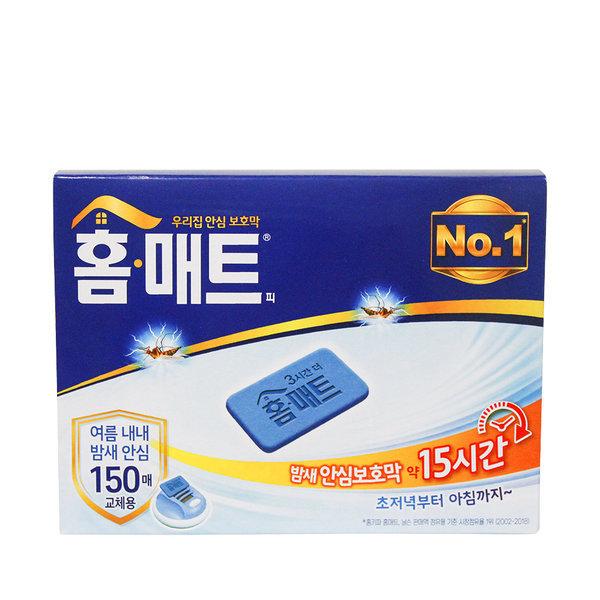 홈매트 리필3시간더_150매 30매5개로발송
