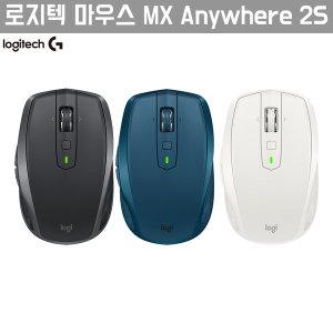 로지텍 마우스 MX Anywhere 2S/화이트