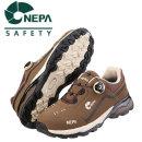 네파 안전화 GT-42 다이얼버튼 네파세이프티 안전화