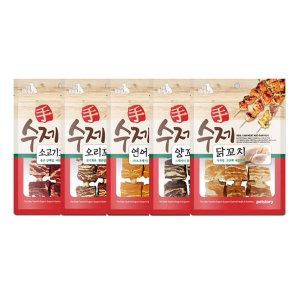 펫스토리 수제꼬치 강아지 육포 개껌 간식 5종세트