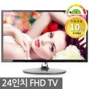 24인치TV 중소기업TV 티비 LEDTV 모니터 LG IPS패널 BL