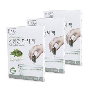 친환경 다시백 / S 100매 X3개 환경부인증