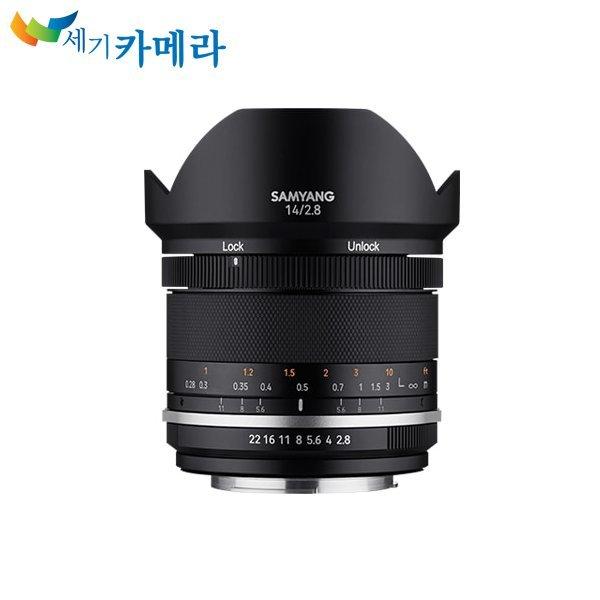 삼양 Samyang MF 14mm F2.8 MK II / 니콘용(AE)