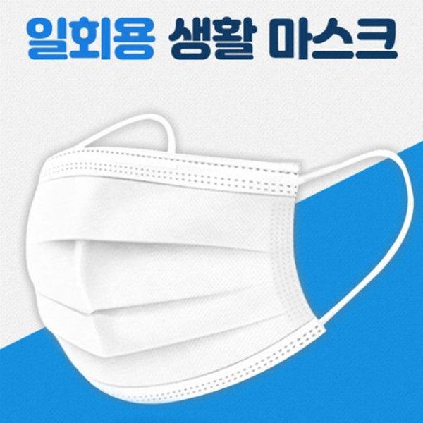 일회용마스크 50매/멜트블로운/3중필터/덴탈마스크