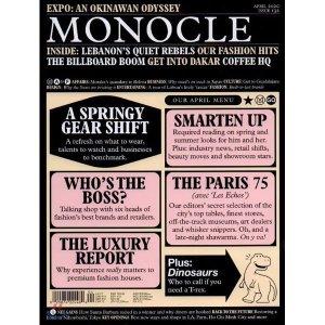Monocle (월간) : 2020년 04월 :  132  Monocle 편집부