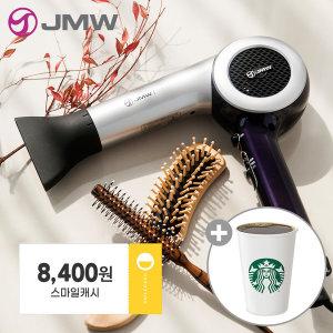 JMW M3001A 헤어 드라이기 BLDC 드라이어 LB023