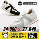 운동화 신발 키높이운동화 커플 런닝화 PP1497