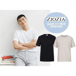 지오지아  여름맞이 남성 심플 티셔츠 7종특가