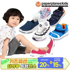 아동화 유아 아동 신발 여아 어린이 장화 샌들 슈즈